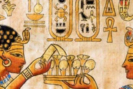 Cum era igiena in Egiptul antic?
